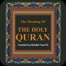 قرآن با ترجمه لاتين از يوسف علي