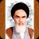 رساله امام خمینی ره