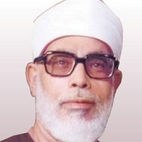 استاد محمود خلیل الحصری