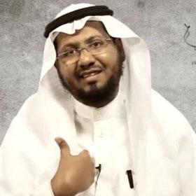 شیخ خالد عبدالکافی