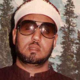 استاد محمد عمران