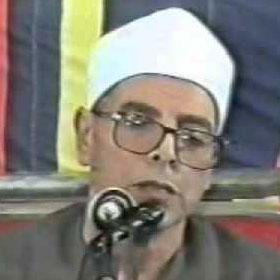 شیخ محمد محمد هلیل